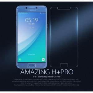 Samsung Galaxy C5 Pro Tempered Glass Screen Protector, (TM) H+ Pro 9H 2.5D 0.2mm Anti-Explosion Tempered Glass Protectors for Samsung Galaxy C5 Pro - Retail ...