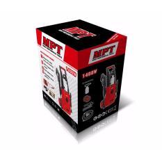 Máy bơm mini áp lực -Máy phun xịt rửa cao áp giá rẻ MPT 1400W -Bảo hành 6 tháng