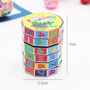 Hình ảnh Best Seller Sunwonder 6 Levels Cube Toy Puzzle Game Gift Stickers Numbers Great Assist for Children