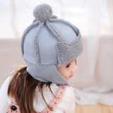 Cute Winter Warm Children Baby Girls Boy Infant Toddler Earflap Hat Soft Hat Cap - intl