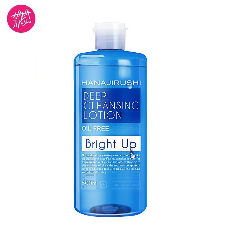 [Hàng Nhật chính hãng] Nước tẩy trang HANAJIRUSHI dưỡng ẩm chứa công thức làm sáng da và đều màu da không chứa dầu và cồn an toàn cho môi và mắt dung tích 500ml - INTL