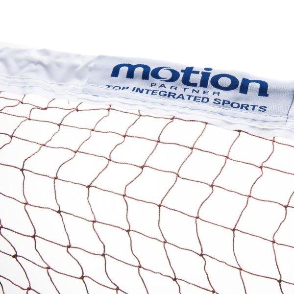Bảng giá MOTION PARTNER MP597 Portable Standard Sport Braided Badminton Net - intl