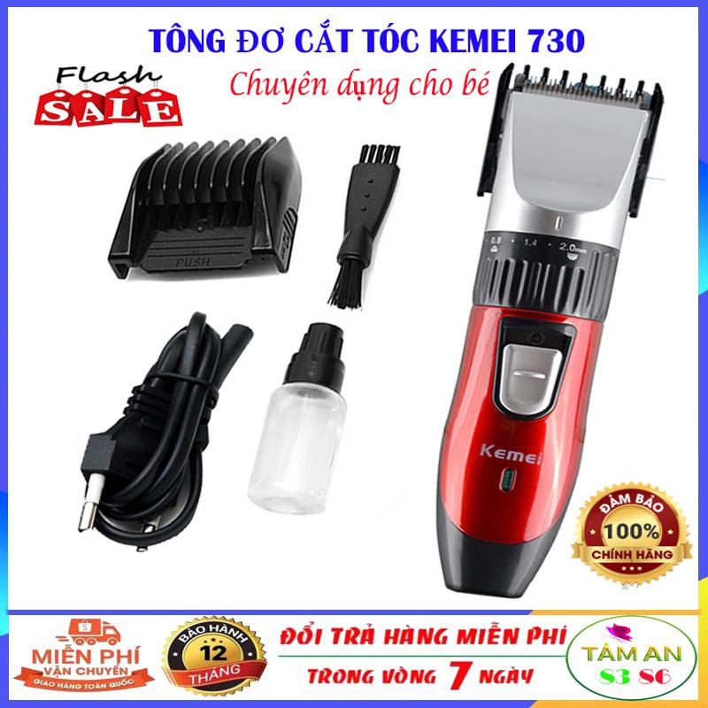 [Xả kho 1 ngày] Tông đơ cắt tóc gia đình giá rẻ Kemei 730 – Tăng đơ hớt tóc chuyên nghiệp không dây sạc pin cho người lớn, trẻ em, trẻ nhỏ, trẻ sơ sinh an toàn tiện dụng