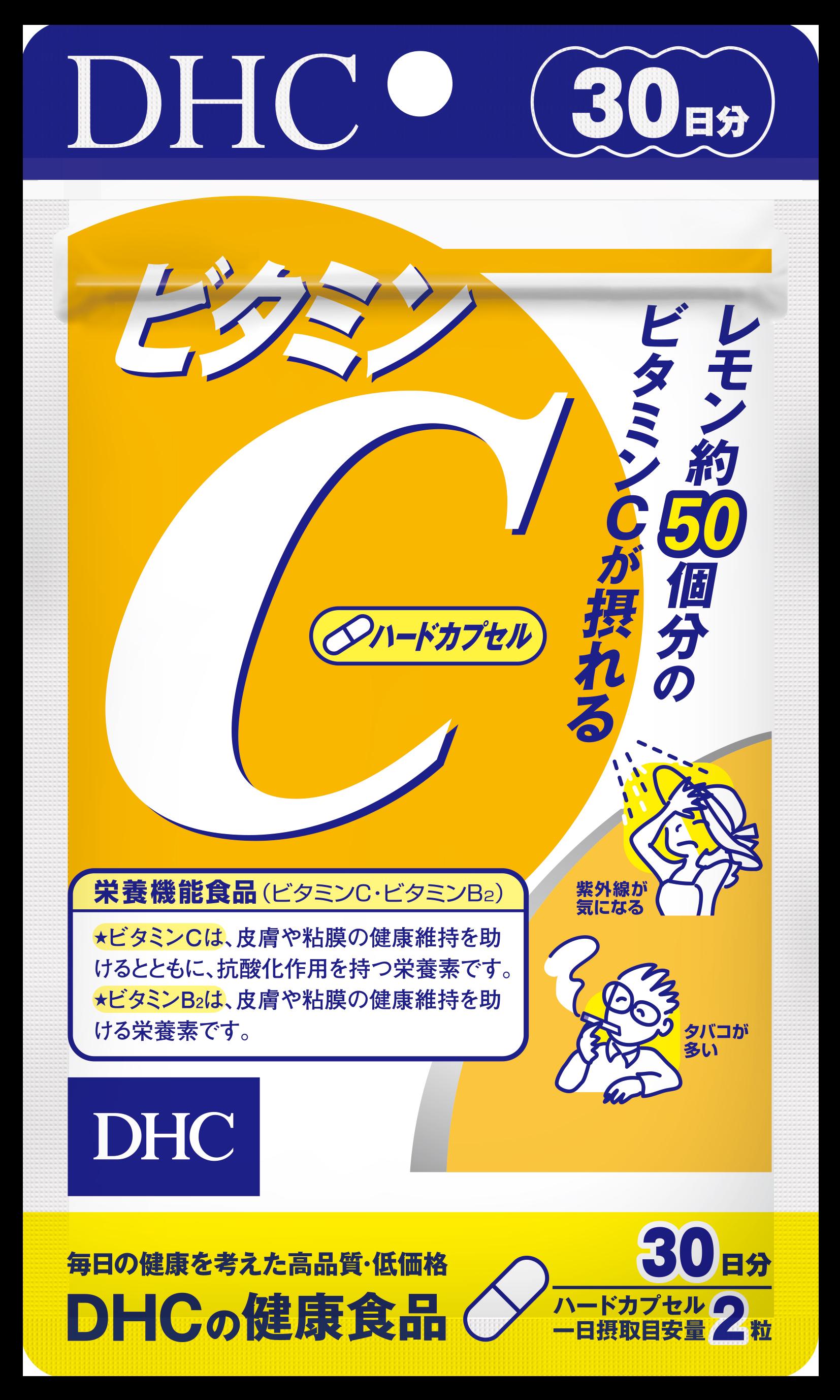 Viên uống Vitamin C DHC Nhật Bản thực phẩm chức năng tăng cường sức đề kháng, giúp sáng da mờ thâm và tăng sản sinh collagen gói 30 ngày TA-DHC-C30