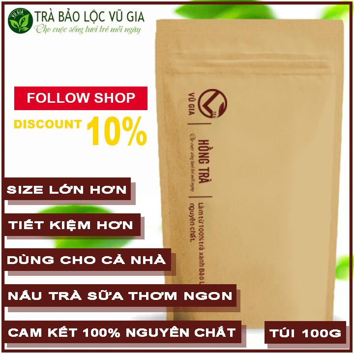 Hồng Trà ( Trà Đen) Nguyên Chất Bảo Lộc Vũ Gia (100g/túi) - Thanh nhiệt cơ thể, hỗ trợ giảm cân, làm nguyên liệu trà sữa trân châu đường đen an toàn - Đã được kiểm nghiệm y tế