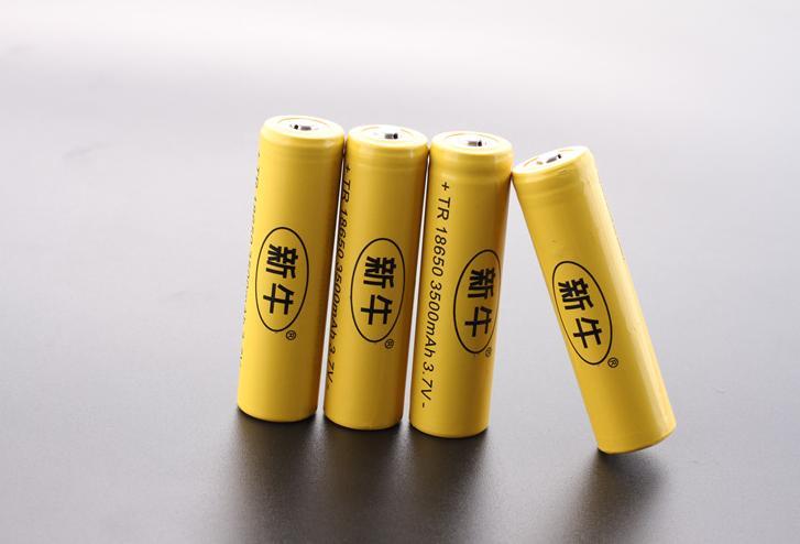 Bộ 4 Pin sạc cao cấp li-ion 18650 3500mAh (dùng cho đèn pin, quạt, loa, Sạc dự phòng... )