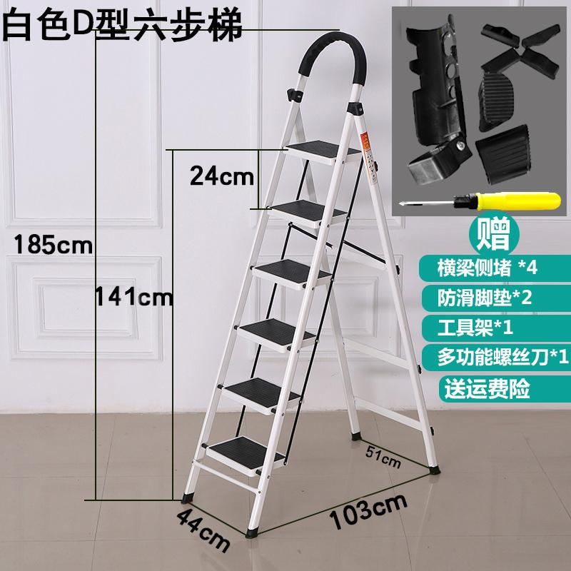 Household Folding Ladder Thick Trestle Ladder Stairs Anti-slip Pedal China Mobile Safe Multi-functional Engineering