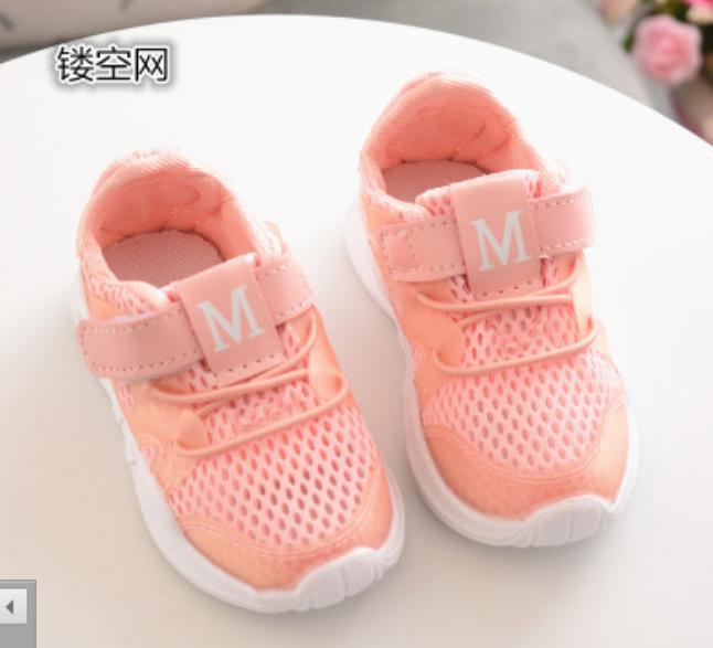 Giày M kiểu lưới cho bé gái- Hồng