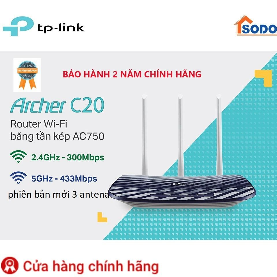 Archer C20 Ac750