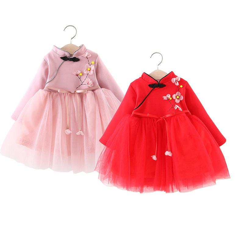 Váy diện tết nỉ lót lông đẹp sang chảnh cho bé Gái Hàng cao cấp Xuất Hàn. (Đầm, váy xòe bé gái mặc tết) VNL2018