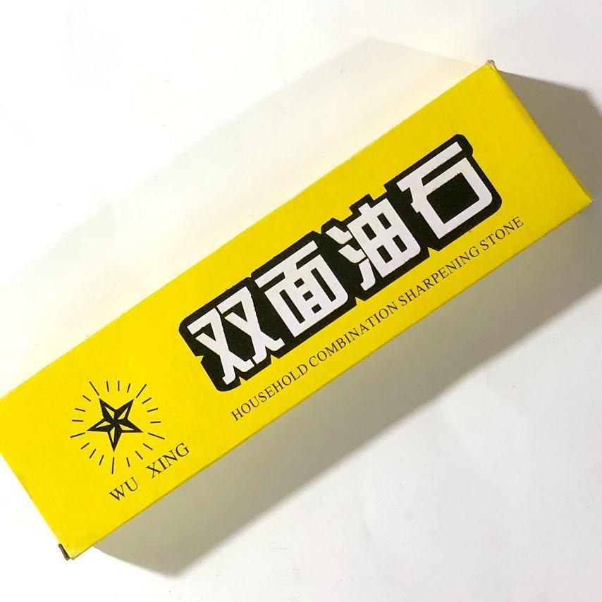 Đá mài dao Wu Xing (hộp vàng)