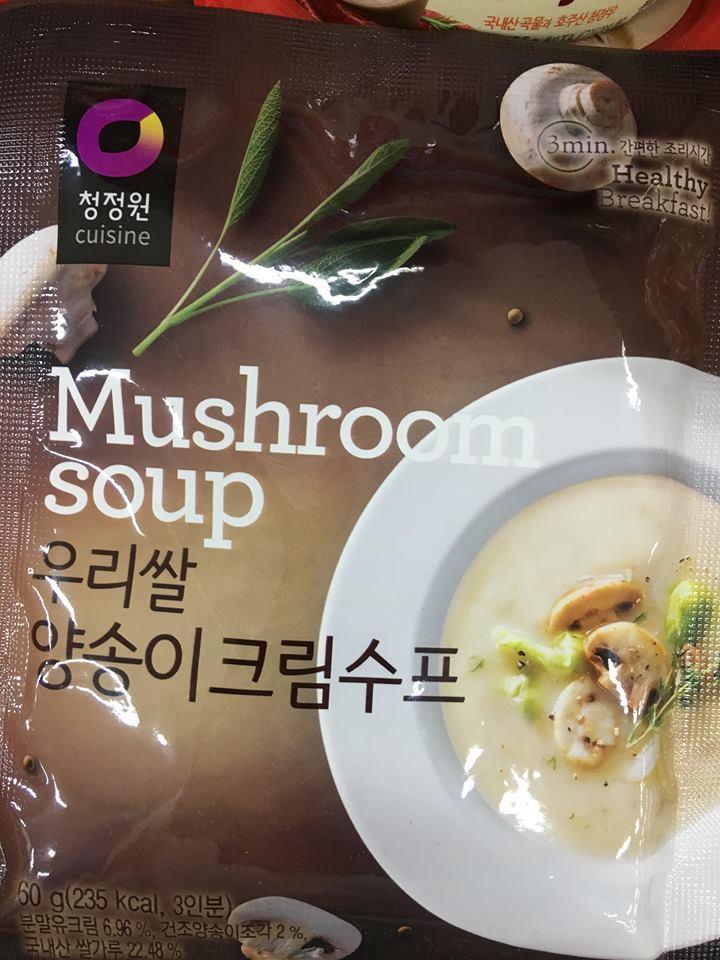 Soup nấm Hàn Quốc