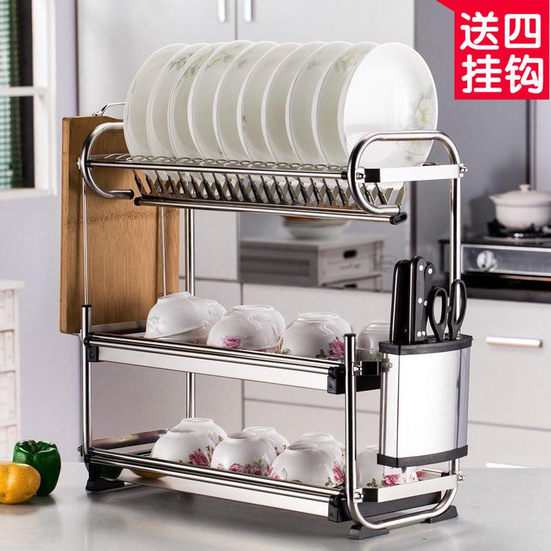 Dish Rack.3 Storied Stainless Steel Dish Rack