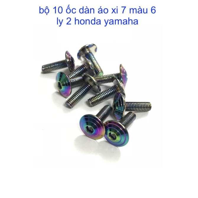 Hình ảnh Bộ 10 con ốc dàn áo WAVE kiểu nón lá 6 ly 2 xi 7 màu tặng cặp pat thắng WAVE 7 màu thanh khang 006001056 006001057