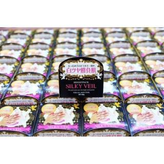 [Lấy mã giảm thêm 30%] Kem trắng da Silky Veil của Nhật 100g thumbnail