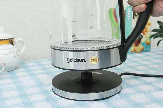 Hình ảnh Bình đun siêu tốc Goldsun EK-GF1852G 1.8L