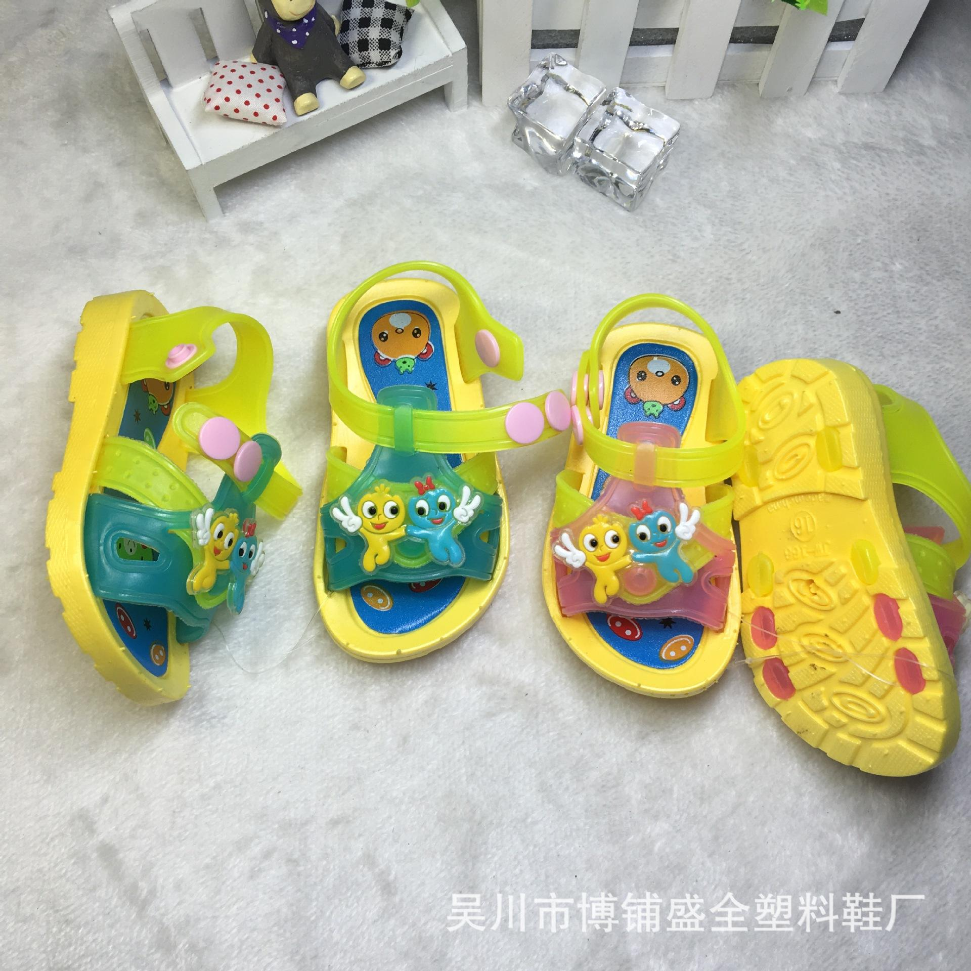 Dép sandal nhựa rẻo cho bé trai + gái