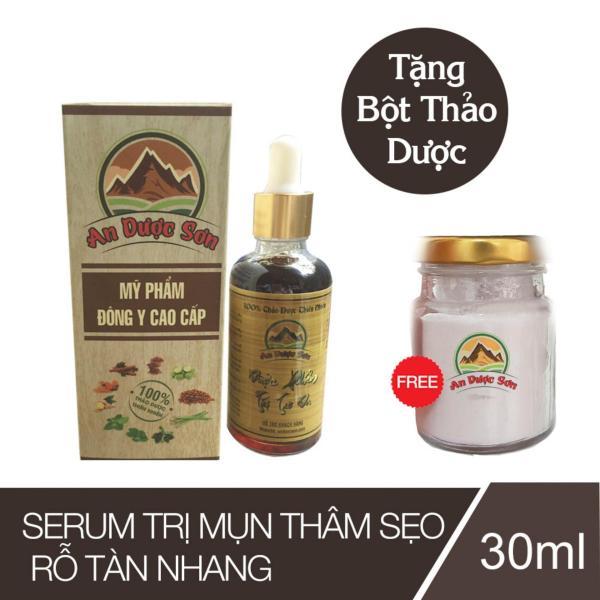 Combo An Dược Sơn gồm Serum xóa mụn thâm sẹo rỗ 30ml + Bột thảo dược ngăn ngừa mụn 100GR