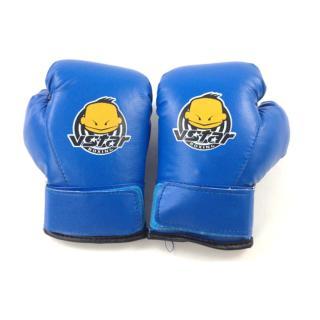 Găng tay đấm boxing tre em phucthanhsport (Xanh) thumbnail