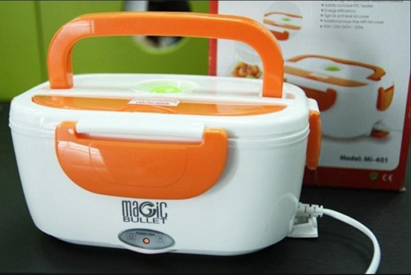 Hộp cơm hâm nóng giữ nhiệt mi-40 cắm điện 2 ngăn cao cấp