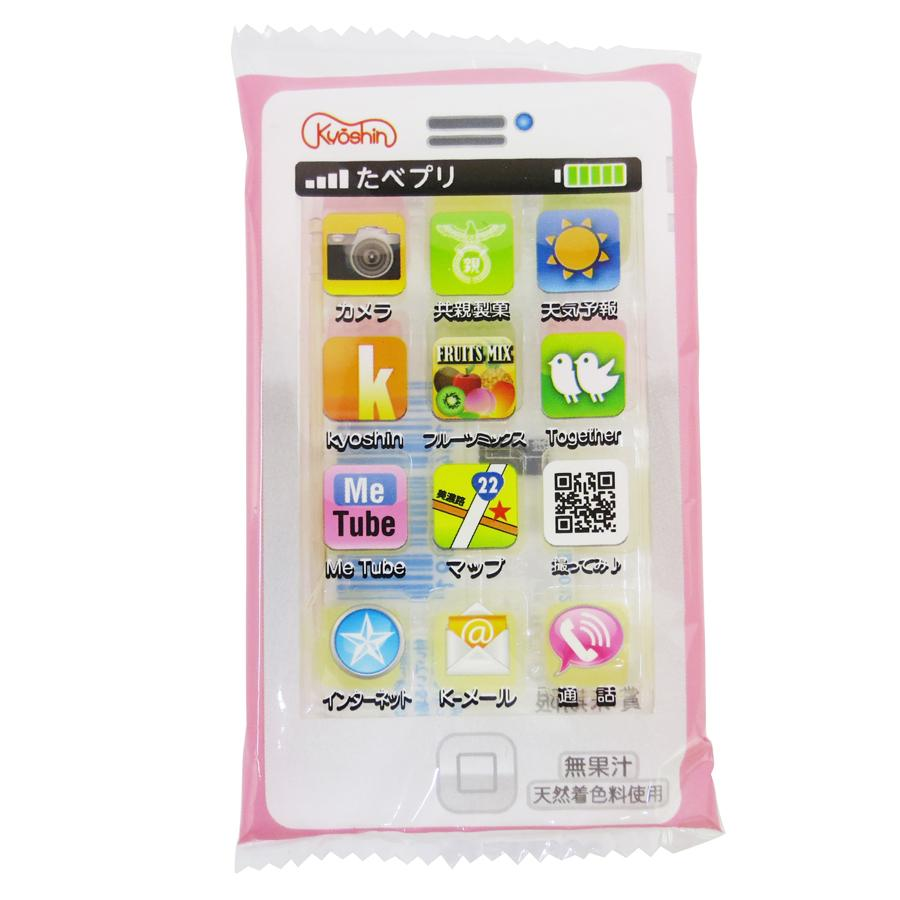 Kẹo dẻo Mochi trái cây túi hình smartphone 14g (giao màu ngẫu nhiên)