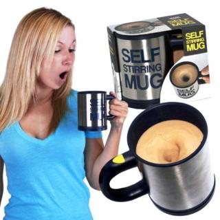 Ly tự động khuấy, ly pha cafe tự động, cốc pha cafe tự động Self Stirring Mug thumbnail