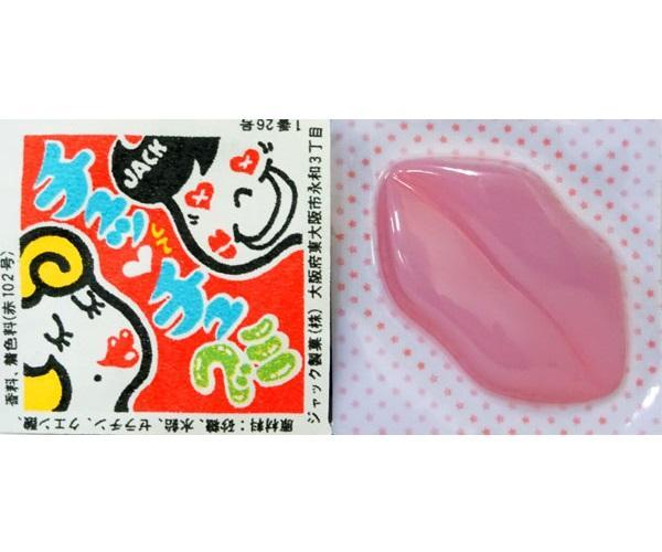 Combo 4 Kẹo Gum Dán Môi Vị Nho Nhật Bản