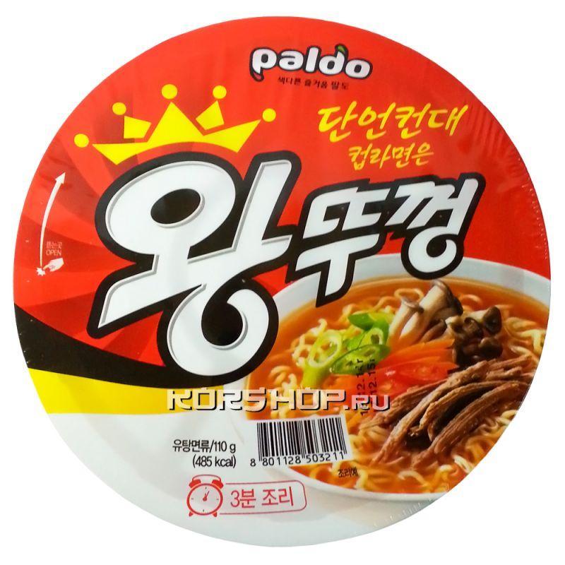 Mì vị bò Paldo Hàn Quốc 110g