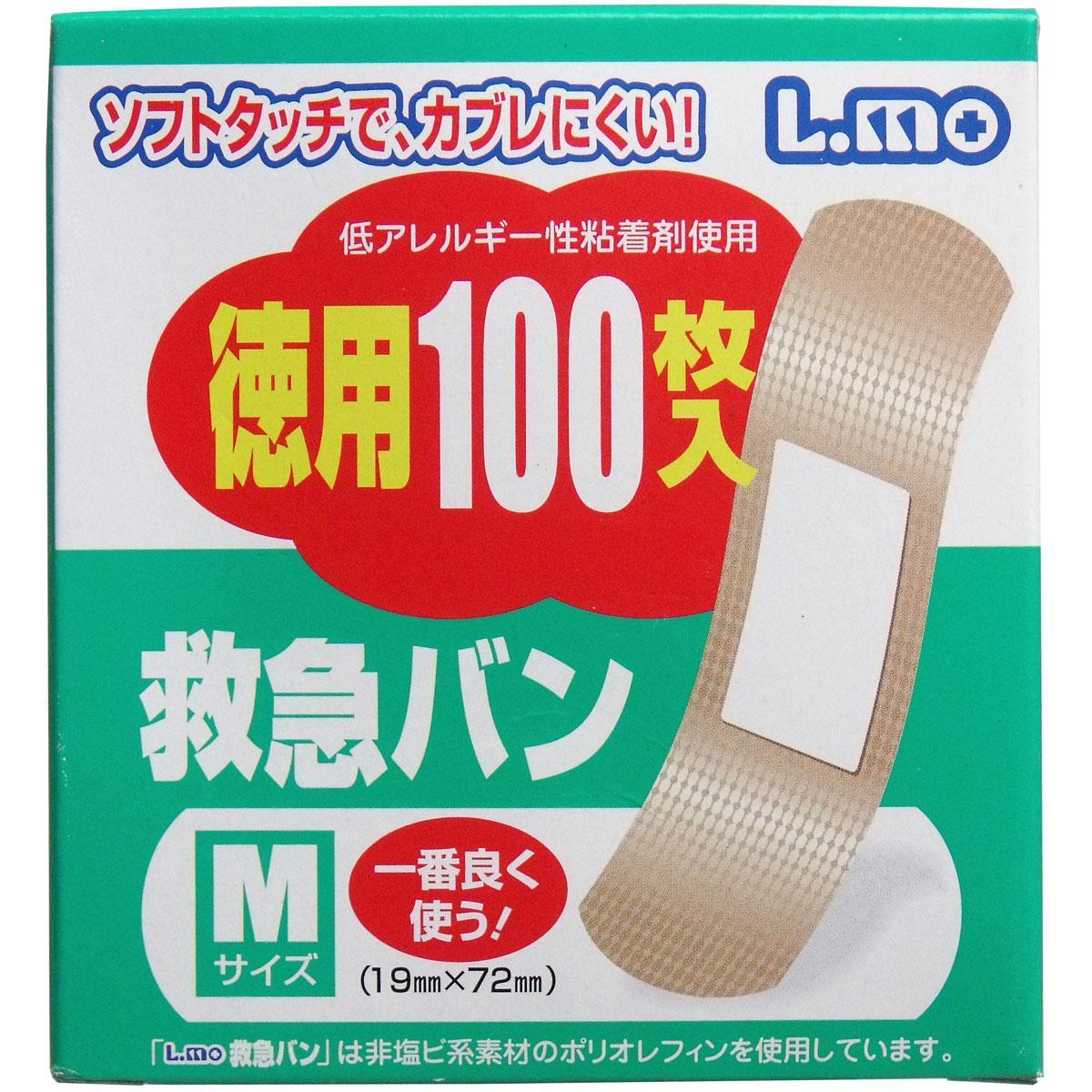 Băng Keo Dán Cá Nhân Size M-100 miếng Nhật Bản