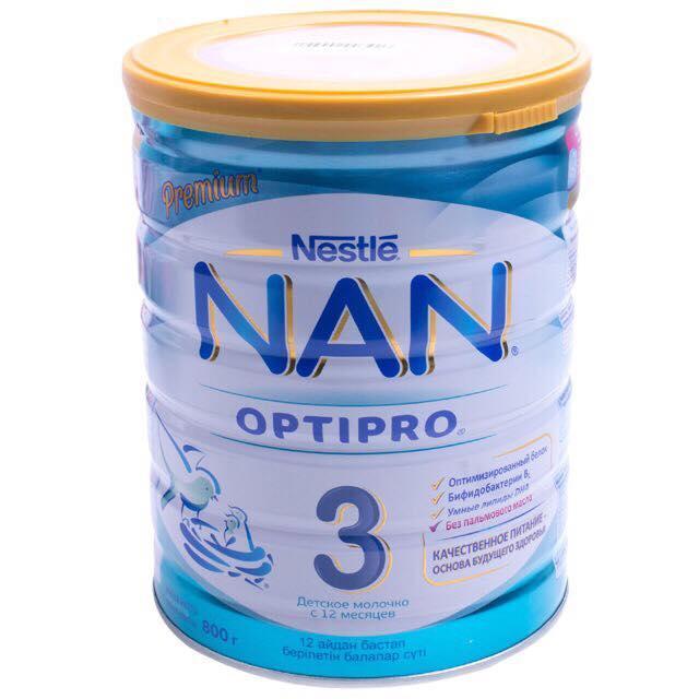 Sữa Bột Nan Nga số 3 - Hộp 800gr (...