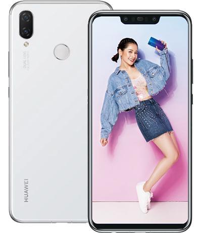 Điện Thoại Huawei Nova 3i - 4GB RAM - 128GB ROM - Hãng phân phối chính thức