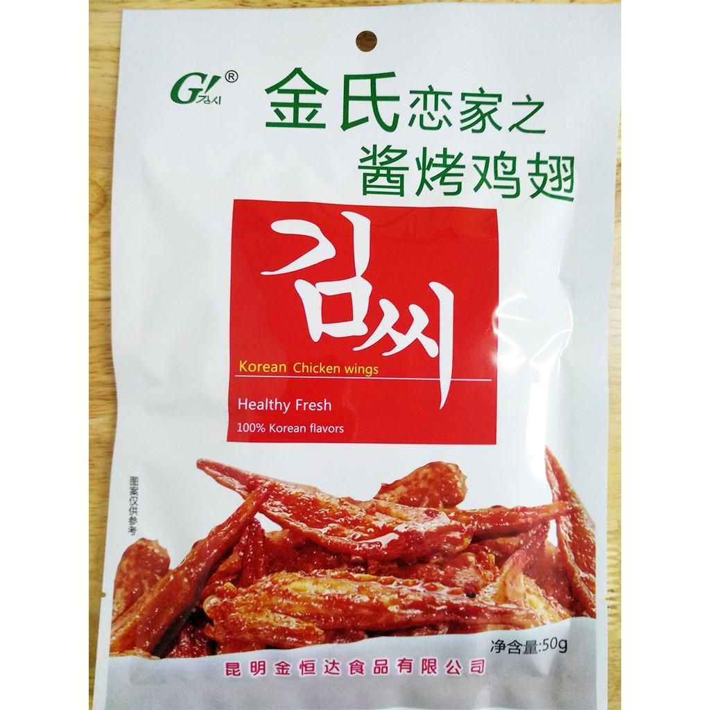 Kim Thị Cánh gà nướng sốt 50g