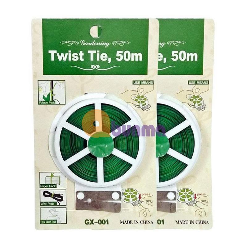 Combo bộ 2 cuộn dây buộc đồ đa năng Twist Tie GX-001, 50m (Dây nhựa, lõi kẽm)