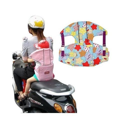 Đai xe máy đỡ cổ trẻ em giá rẻ Royal (Màu ngẫu nhiên)
