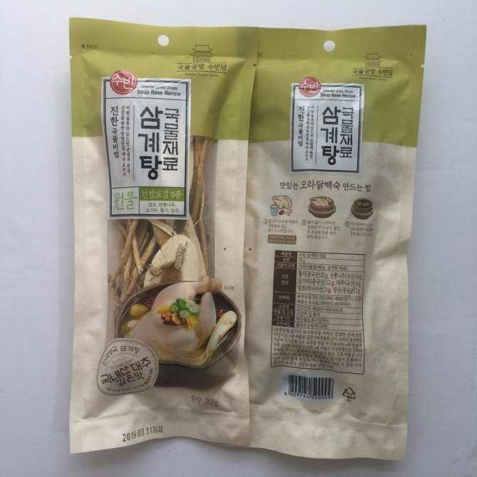 Hình ảnh Nguyên liệu món Canh Gà Hầm Sâm - Hàn Quốc (4 người ăn)