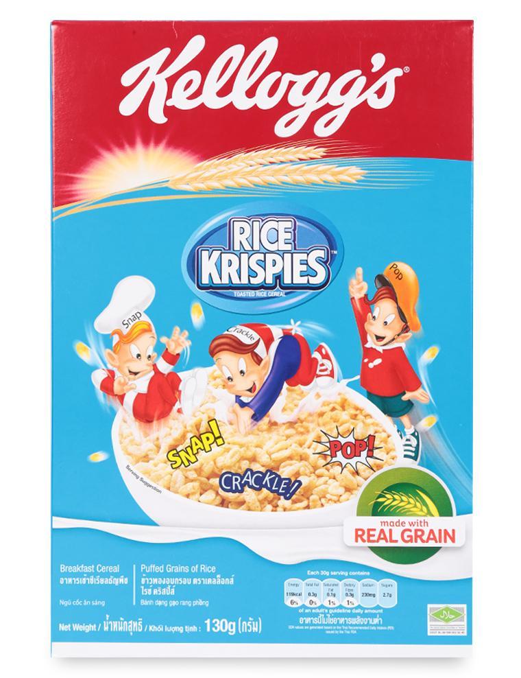 Ngũ Cốc Ăn Sáng Kellogg's Rice Krispies Hộp 130G