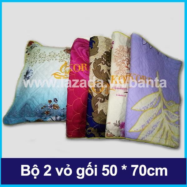 Bộ 2 vỏ gối 50*70 cotton, may lót bông, chống trượt và may viền (giao màu ngẫu nhiên)