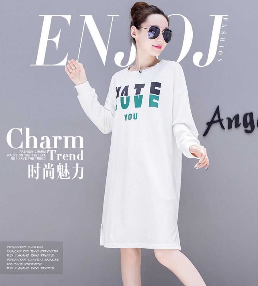 Váy Đầm Nỉ Nữ Xẻ Tà In Chữ Love Kiểu Dáng Thời Trang Akai DAM NU 1000052 W