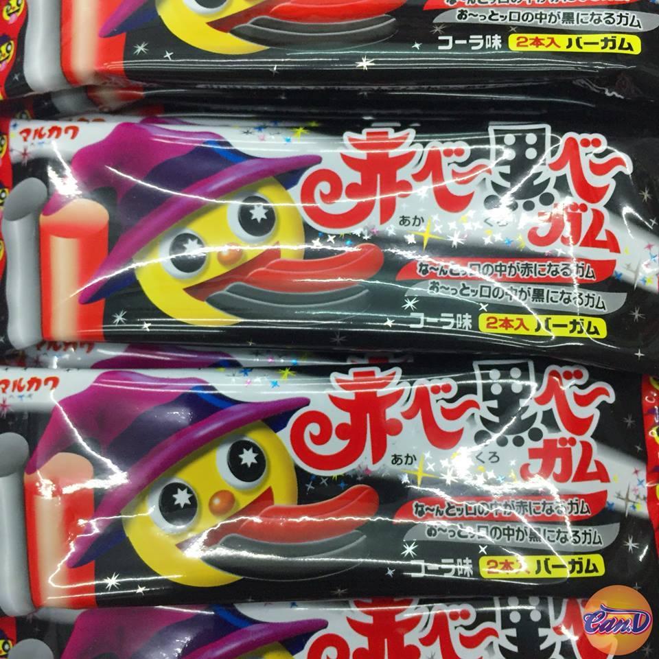 Singum Ma viên lớn 2 màu đỏ & đen