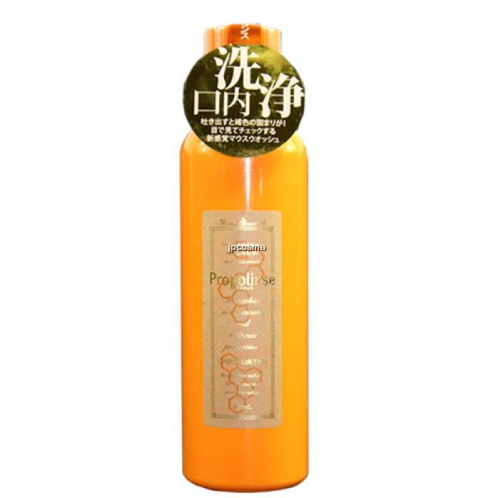 Nước Súc Miệng Propolinse Nhật Bản 600Ml