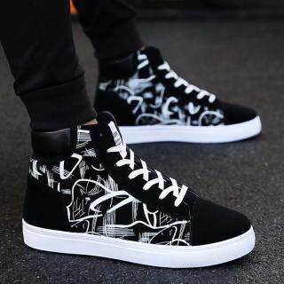 Giày nam cao cổ họa tiết thời trang giaynam-SH311 thumbnail