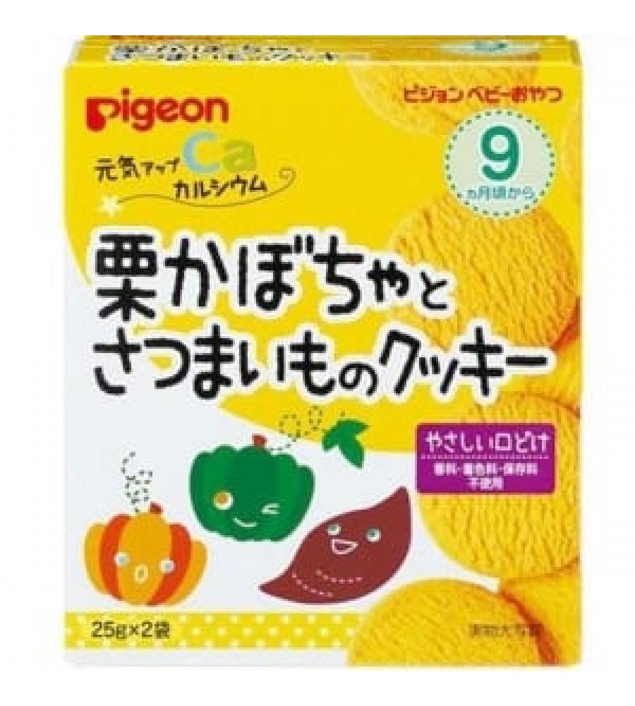 Bánh Ăn Dặm Pigeon Khoai Lang Bí Ngô 9 Tháng
