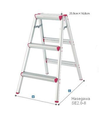 Thang nhôm 3 bậc Haseggawa SE2.0-8