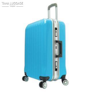 Vali 8 bánh xe nhựa khung nhôm hành lý cá nhân nhỏ TA275 (Màu xanh) thumbnail