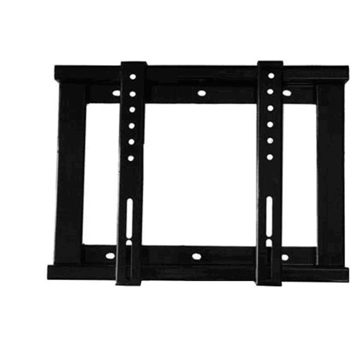 Khung treo Tivi LCD - LED cố định 32inch