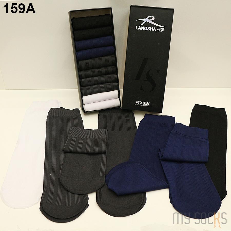 Phụ kiện giày vớ len cao cổ thoáng mát (10đôi) Vớ Store - A159