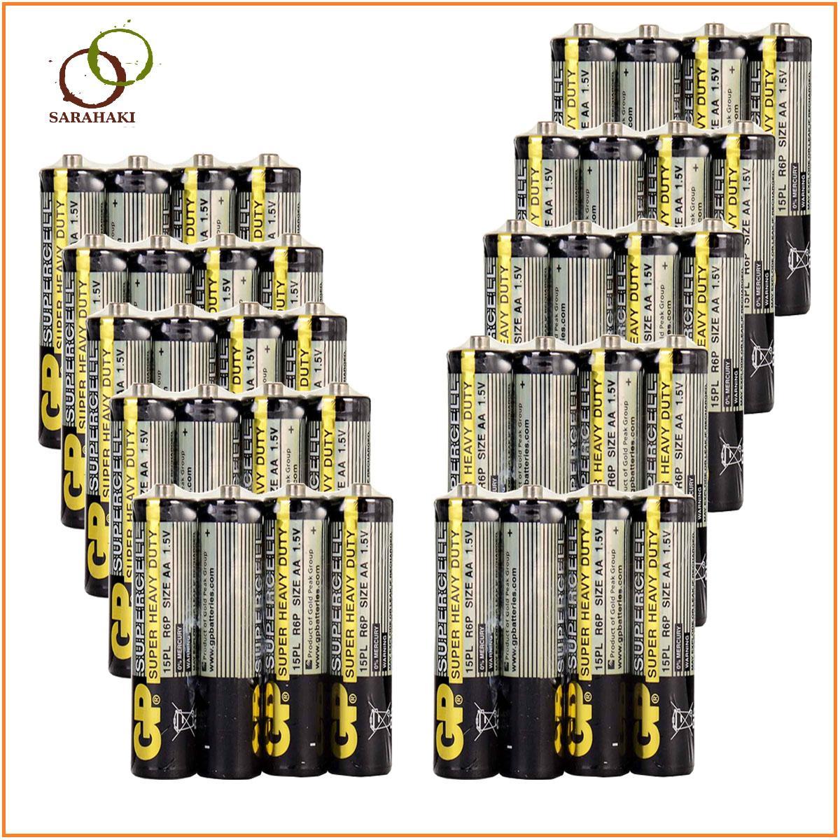 Combo 10  vỉ pin AA GP chất liệu Cacbon (1 vỉ 4 viên)