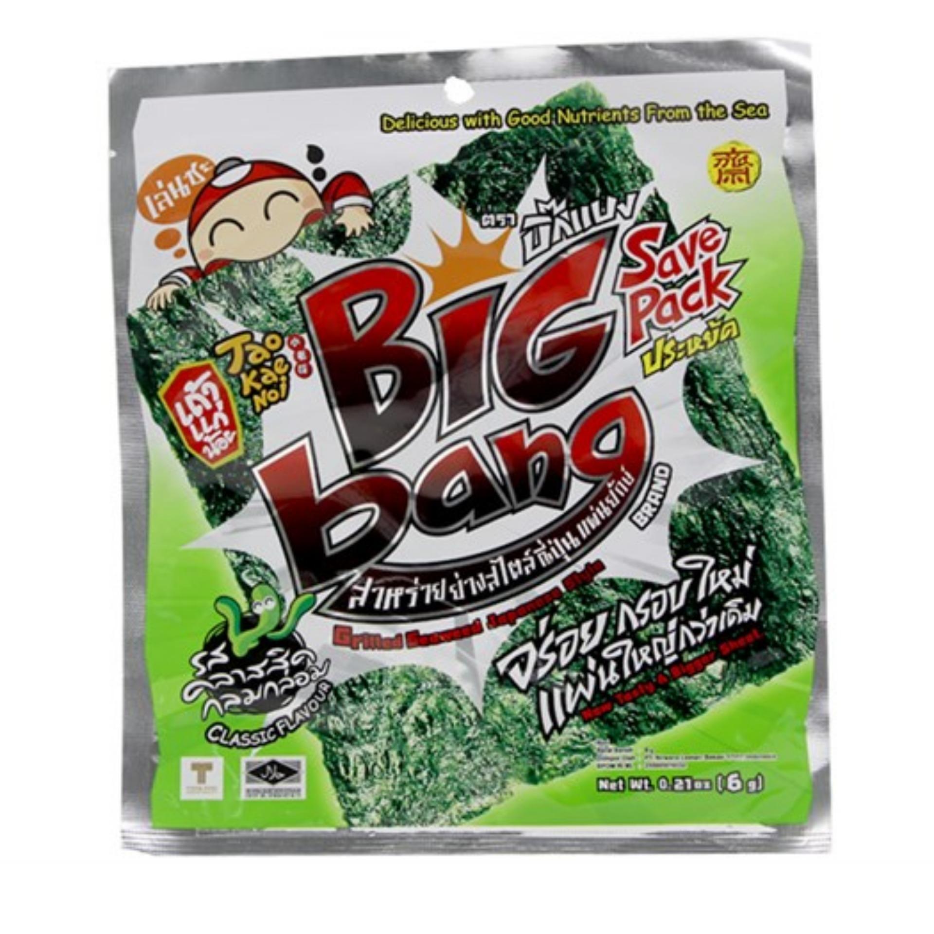 Combo 2 Gói Snack Rong biển Taokaenoi Nướng Big Bang vị Truyền thống 6g