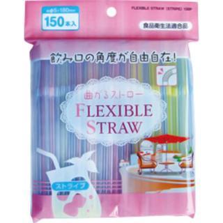 Set 150 ống hút nước hàng Nhật nhập khẩu trực tiếp thumbnail