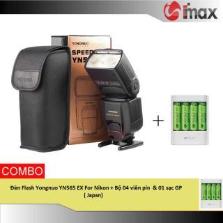 Đèn Flash Yongnuo YN565 EX For Nikon+ Bộ 04 viên pin & 01sạc GP( Japan) thumbnail